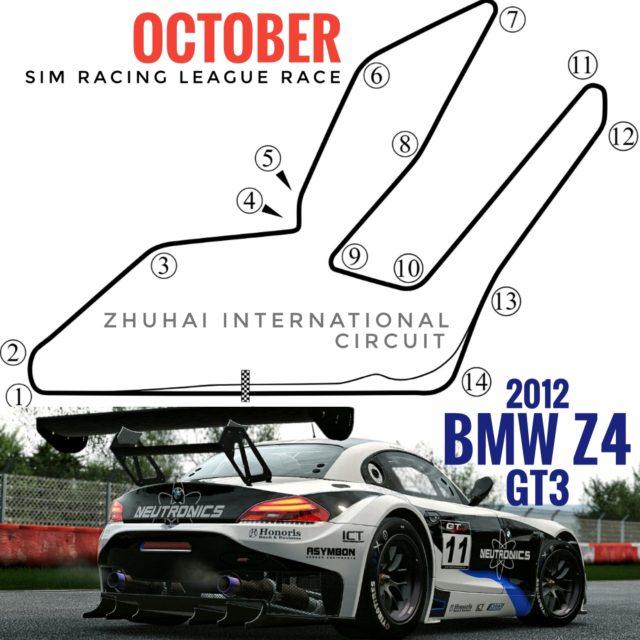 RaceSim1 Sim Racing Arcade October Sim Racing League Race